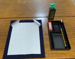 書道教室で使う道具2