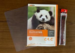 書道教室で使う硬筆セット