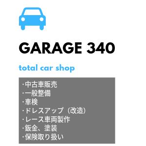 GARAGE 340 のロゴ