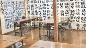 教室風景の画像1